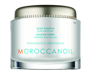 Moroccanoil body cream pot