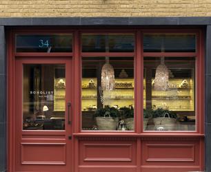 Ham Yard Nail Bar